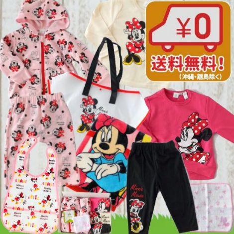 新元号記念割引 送料無料(沖縄・離島除く) 女の子出産祝い  Disney baby ミニーマウスプレミアムセット
