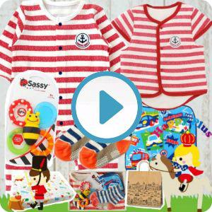 男の子出産祝い マリンベビー服とベストの5千円ギフトセット