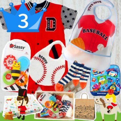 おすすめ男の子出産祝い3位 野球ユニフォームデザインベビー服6点セット