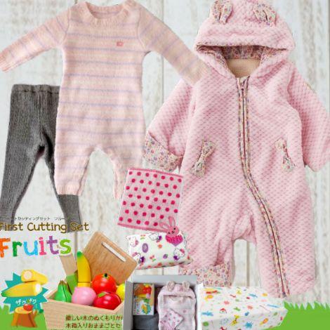女の子出産祝い うさみみ暖かカバーオールと木のおもちゃ1万円セット