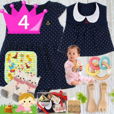 おすすめ女の子出産祝い4位 ドットマリンベビー服5千円ギフトセット