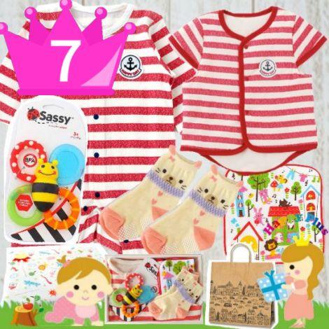 おすすめ女の子出産祝い7位 マリンベビー服とベストの5千円ギフトセット