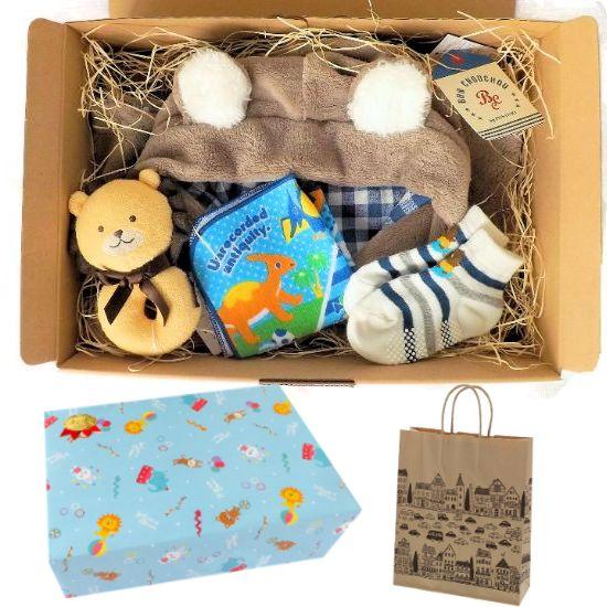 くまみみベビーマントとおもちゃ 男の子出産祝い