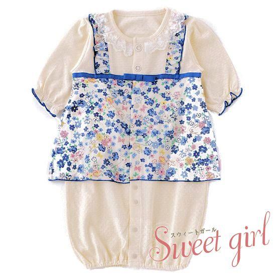 花柄2Wayベビー服