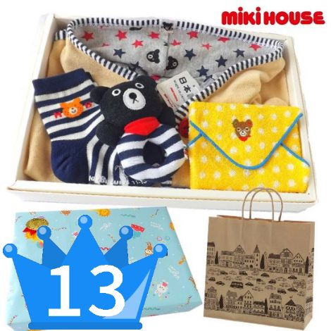 おすすめ男の子出産祝い13位 mikihouse ミキハウス男の子出産祝い DOUBLE.B パイル素材ポンチョギフトセット