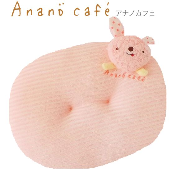 anano cafe寝かしつけ枕