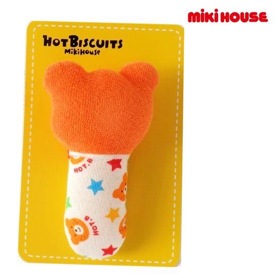 ミキハウスおもちゃ