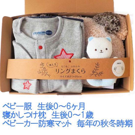 7000円喜ぶ出産祝い