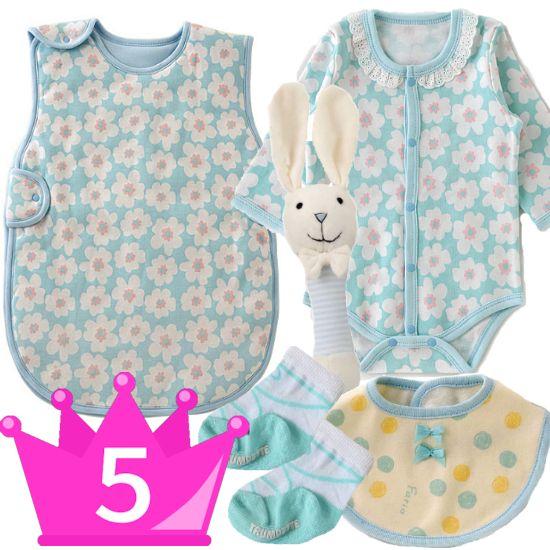 おすすめ女の子出産祝い5位 ベビー寝具スリーパーとベビー服セット(ブルー)