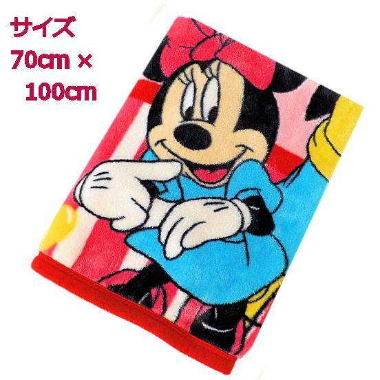 ミニーマウス ひざかけ