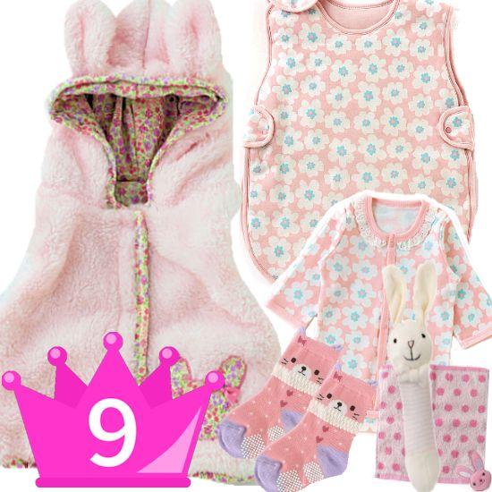 おすすめ女の子出産祝い9位 生後3ヶ月から使えるスリーパーとうさみみベスト(ピンク)