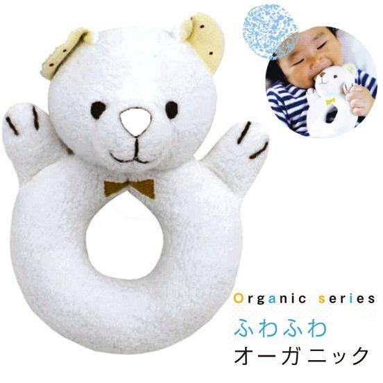 オーガニックコットン クマのおもちゃ