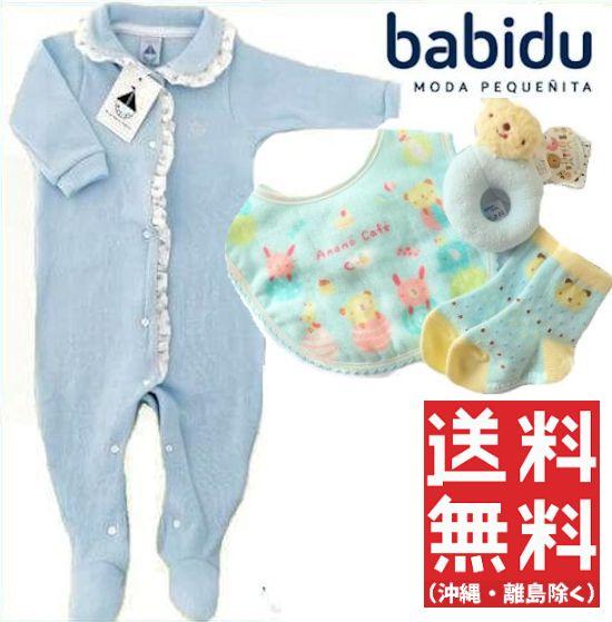 送料無料(沖縄・離島除く)男の子出産祝い スペイン製ベビー服babiduとanano cafeベビー用品セット