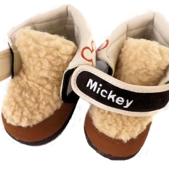 ミッキー1歳ブーツ