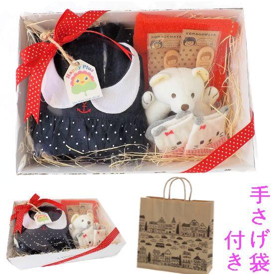 5千円女の子出産祝い
