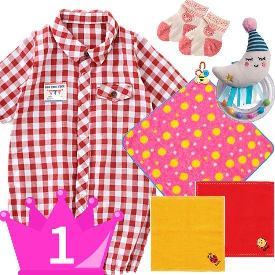 おすすめ女の子出産祝い1位 2Wayベビー服とsassyギフト6点セット