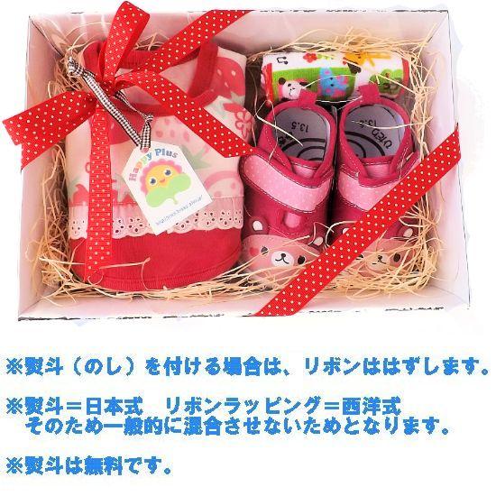 3500円女の子出産祝い