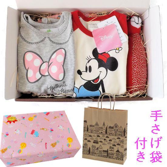 Disneyミニーマウスベビー服出産祝い