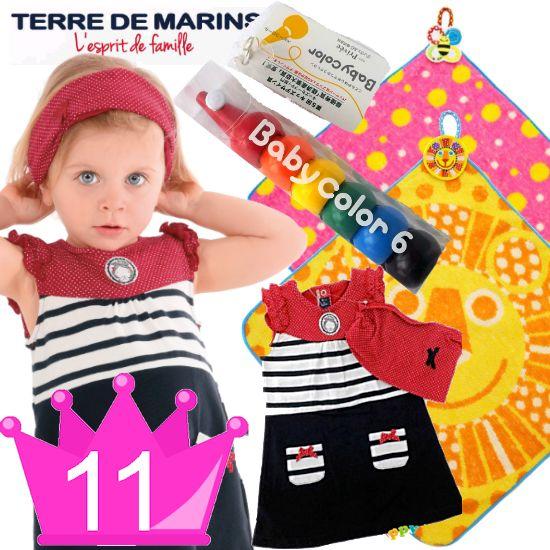 出産祝い・1歳のお祝い フランス製 Terre de marins BAYIANEワンピースセット