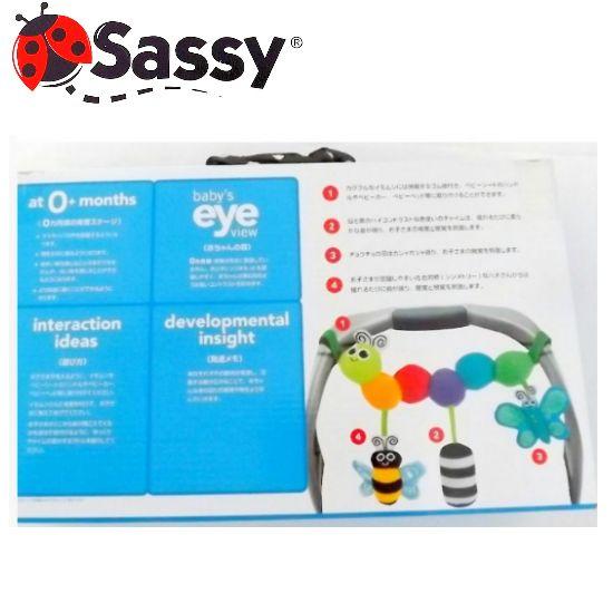 sassyおもちゃ キャタピラーキャリー