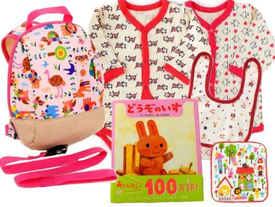 女の子5千円出産祝い