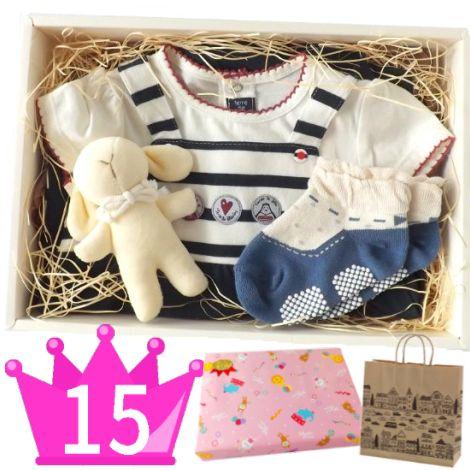 女の子出産祝い フランス製ベビー服セット