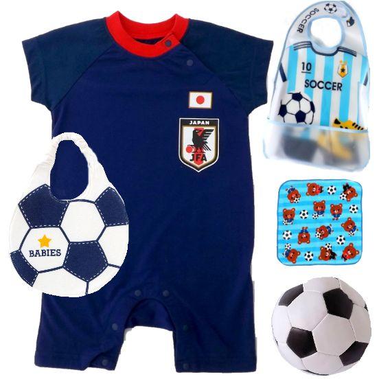 男の子出産祝い サッカーユニフォームデザインベビー服セット