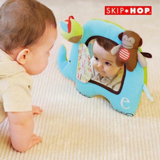 SKIP HOP ゾウの鏡のおもちゃ