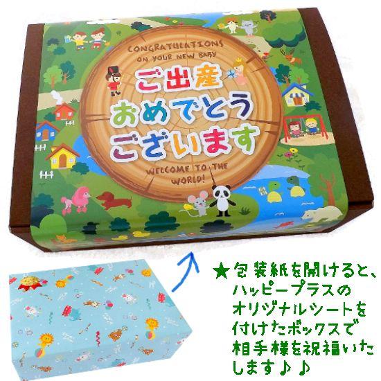 5千円男の子出産祝い