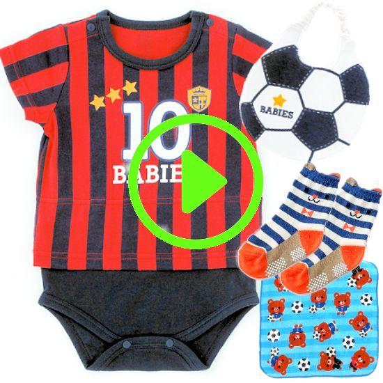 男の子出産祝い 赤ちゃんとサッカー観戦も楽しめるベビーセット