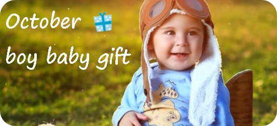 10月生まれの男の子へ贈る出産祝い