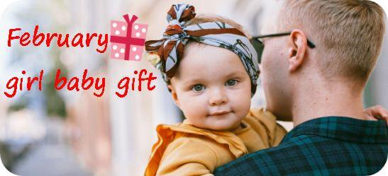 2月生まれの女の子へ贈る出産祝いギフト