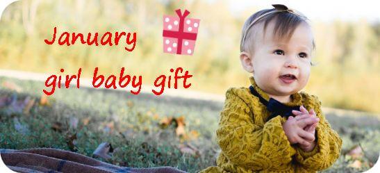 1月生まれの女の子へ贈る出産祝いギフト