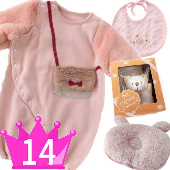 当店人気14位 生後3ヶ月以内に贈るふんわり秋冬ベビー服女の子出産祝い