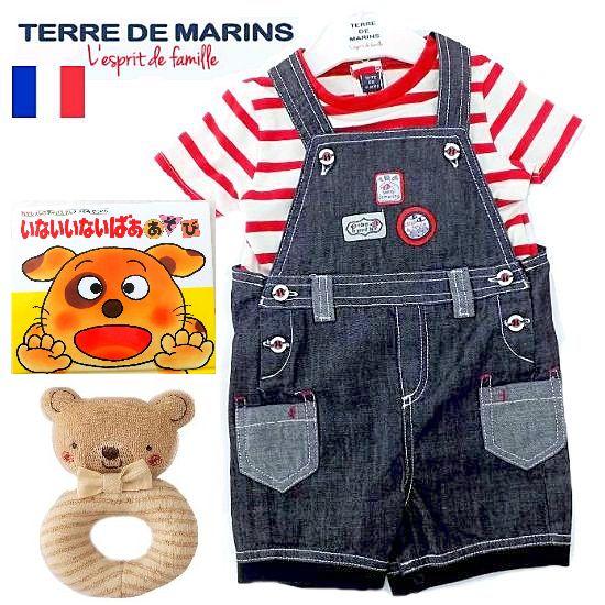 男の子出産祝い&1歳お祝い フランス製 Terre de marins CARSTENベビー服セット