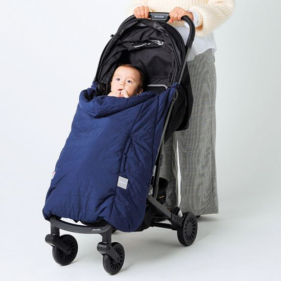 Baby Hopper ウインター・マルチプルカバー/ネイビー