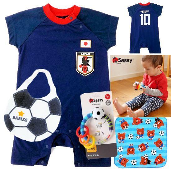 サムライブルーサッカーユニフォームベビー服とおもちゃ男の子出産祝い
