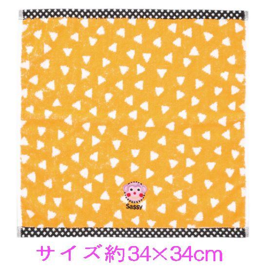 サッシー 【ウォッシュタオル】:約34×34cm(1枚入)