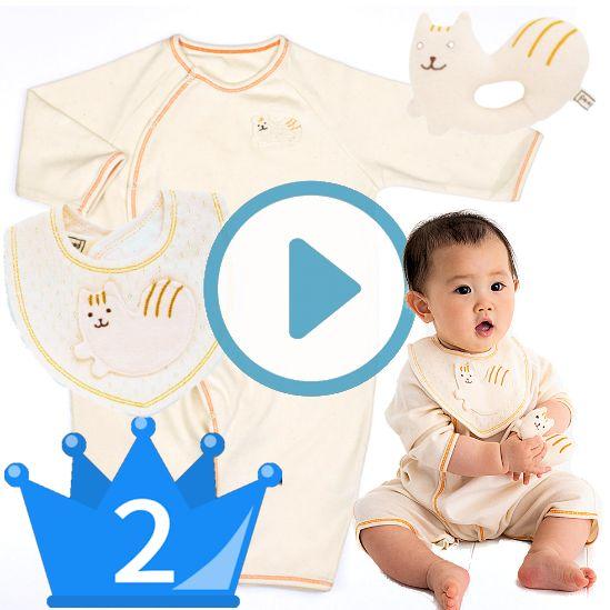 おすすめ男の子出産祝い2位 pompkins 出産祝い 日本製ベビー服シマリス(ホワイト)セット