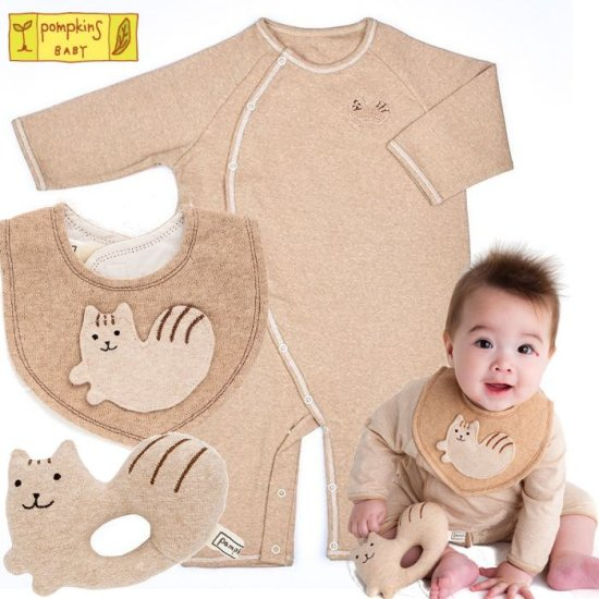 pompkins baby出産祝い オーガニックコットン 2wayベビー服セット