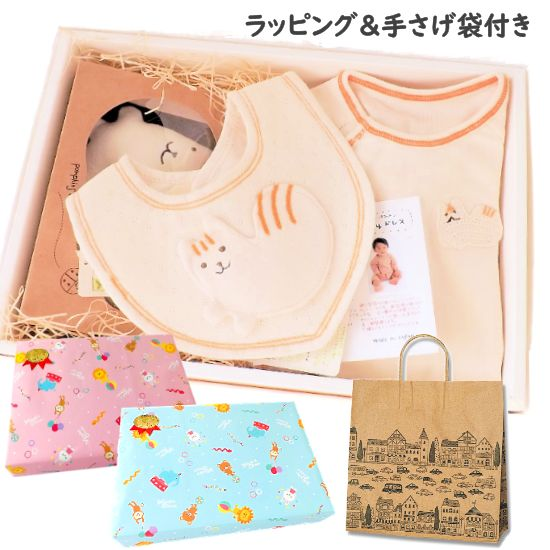 pompkins baby出産祝い 日本製ベビー服シマリス