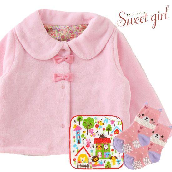 Sweet Girlボアジャケット女の子出産祝い
