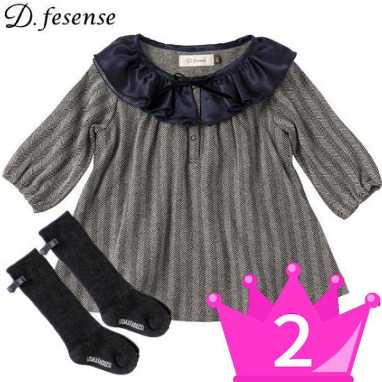 おすすめ 女の子出産祝い2位 D.fesense ヘリンボーン柄ワンピボディ(ブラウン)セット