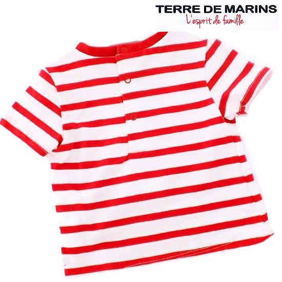 フランス製ベビー服 Terre de marins CARSTENベビー服