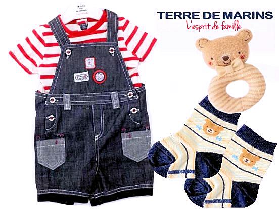 フランスベビー服出産祝い