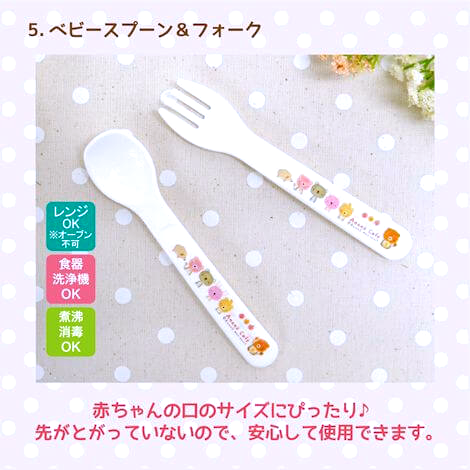 anano cafe食器セット