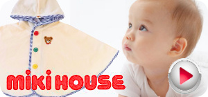 miki house(ミキハウス)ベビー服