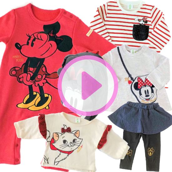 女の子出産祝い Disney baby ミニーマウスベビー服とリュック1万円セット