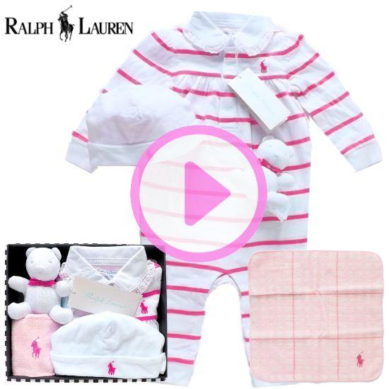 女の子出産祝い RALPH LAUREN ラルフローレン ボーダーカバーオール4点セット
