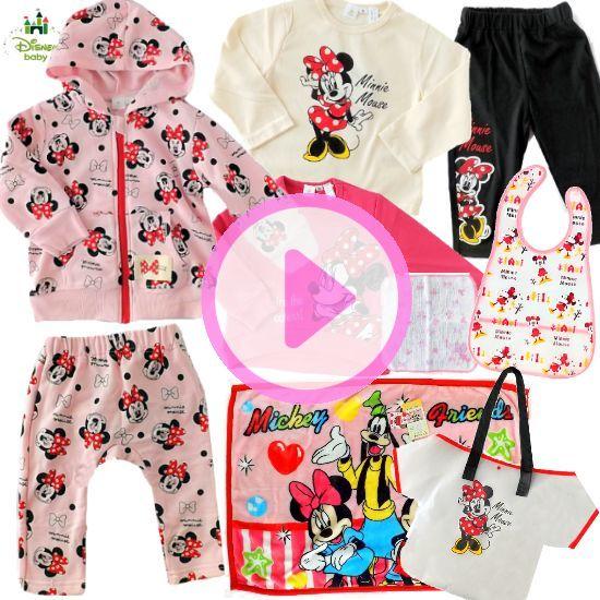 女の子出産祝い  Disney baby ミニーマウス ベビー服プレミアム9点セット
